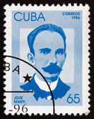 Postage stamp Cuba 1996 Jose Marti, Cuban Revolutionary — Stock Photo