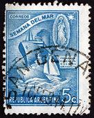 Postage stamp Argentina 1944 Warship, Merchant Ship and Sailboat — Stock Photo