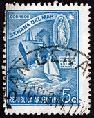 Postage stamp Argentina 1944 Warship, Merchant Ship and Sailboat — Stock Photo