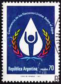 Postage stamp Argentina 1977 Water Conference Emblem — Stock Photo