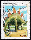 Postage stamp Laos 1995 Stegosaurus, Dinosaur — Stock Photo