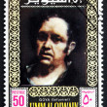 ������, ������: Postage stamp Umm al Quwain 1967 Francisco Goya Self portrait