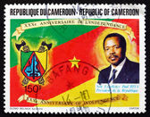 Postage stamp Cameroon 1991 Paul Biya, President of Camerroon — Stock Photo