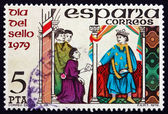 Postage stamp Spain 1979 Messenger Handing Letter to King — Stock Photo