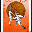 Postage stamp Romania 1972 Fencing, Bronze Medal — Stock Photo