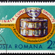 Postage stamp Romania 1972 Tennis Racket and Davis Cup — Stock Photo #49017209