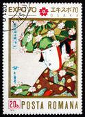 Postage stamp Romania 1970 Japanese Print — Stock Photo