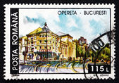 Postage stamp Romania 1994 Opera House, Bucharest — Stock Photo