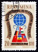 Postage stamp Romania 1960 Emblem, International Puppet Theater — 图库照片