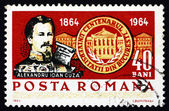 Postage stamp Romania 1964 Alexandru Ioan Cuza — Stock Photo