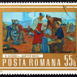 ������, ������: Postage stamp Romania 1973 Shipyard Workers by Henri Catargi