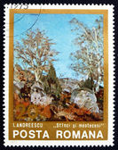 Postage stamp Romania 1975 Rocks and Birches, by Ion Andreescu — Stock Photo