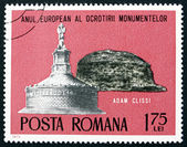 Postage stamp Romania 1975 Monument and Projected Reconstruction — Stock Photo