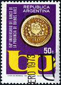 Postage stamp Argentina 1973 First Coin of Bank of Buenos Aires — Stock Photo