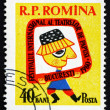 Postage stamp Romania 1960 Petrushka, Russian Puppet — Stock Photo #49087621