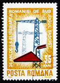 Postage stamp Romania 1969 Construction Work — Stock Photo