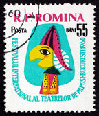 Postage stamp Romania 1960 Puppet — Stock Photo
