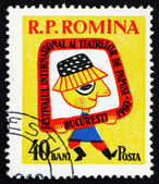 Postage stamp Romania 1960 Petrushka, Russian Puppet — Stock Photo
