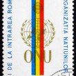 Postage stamp Romania 1965 Arms, Flag of Romania and UN Emblem — Stock Photo