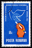 Postage stamp Romania 1974 Hand Drawing Peace Dove — Stock Photo