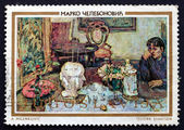 Postage stamp Yugoslavia 1973 Interior, Painting by Marko Celebo — Stock Photo