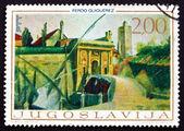 Postage stamp Yugoslavia 1968 Porta Terraferma, Zadar, by Ferdo — Stock Photo