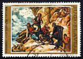 Postage stamp Yugoslavia 1975 Ambush, by Ferdo Quiquerez — Stock Photo