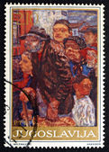 Postage stamp Yugoslavia 1975 People at the Door, by Vinko Grdan — Stock Photo
