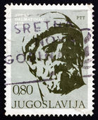 Postage stamp Yugoslavia 1973 Juraj Dalmatinac, Sculptor — Stock Photo