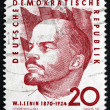 Postage stamp GDR 1960 Vladimir Lenin, Portrait — Stock Photo #49390823