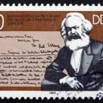 ������, ������: Postage stamp GDR 1983 Karl Marx Portrait
