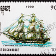 Postage stamp Cambodia 1990 Astrolabe, French Exploration Ship — Stock Photo #49705905