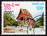 Postage stamp Laos 1988 Dong Mieng, Pagoda — Stock Photo
