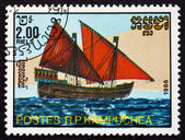 Postage stamp Cambodia 1986 Two-masted Lateen-rigged Ship — Stock Photo