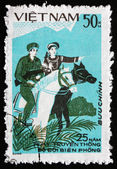 Postage stamp Vietnam 1984 Frontier Forces — Stock Photo