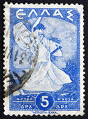 Postage stamp Greece 1945 Allegorical Figure of Glory — Stock Photo