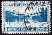 почтовая марка греция 1934 подход в афины стадионе — Стоковое фото