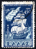Postage stamp Greece 1948 Sailing Vessel of 1824 — Stock Photo