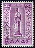 Postage stamp Greece 1950 Statue of Hippocrates of Cos — Stockfoto