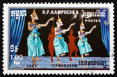 Postage stamp Cambodia 1985 Three Dancers, Traditional Dance — Stock Photo
