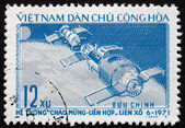 Postage stamp Vietnam 1972 Flight of Soyuz 11 — Stock Photo