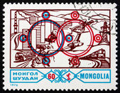 Postage stamp Mongolia 1976 Interlocking Circles, Industry and T — Stock Photo