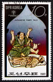 Postage stamp North Korea 1981 Japanese Fairy Tale — Stockfoto