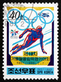 Postage stamp North Korea 1998 Speed Skating — Stock Photo