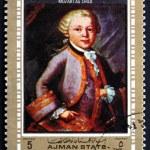 Постер, плакат: Postage stamp Ajman 1972 Wolfgang Amadeus Mozart as Child