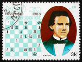 Postage stamp Laos 1988 Paul Charles Morphy, Chess Champion — Stock Photo