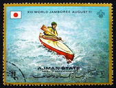 Postage stamp Ajman 1971 Kayak Single — Foto de Stock