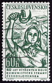 Postage stamp Czechoslovakia 1961 Woman with Hammer and Sickle — Stock Photo