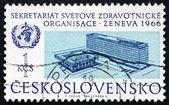 Postage stamp Czechoslovakia 1966 WHO Headquarters, Geneva — Stock Photo
