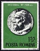 Postage stamp Romania 1975 Governor Decibalus — Stock Photo